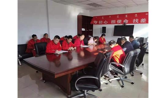 汇达公司加强春节期间安全工作部署